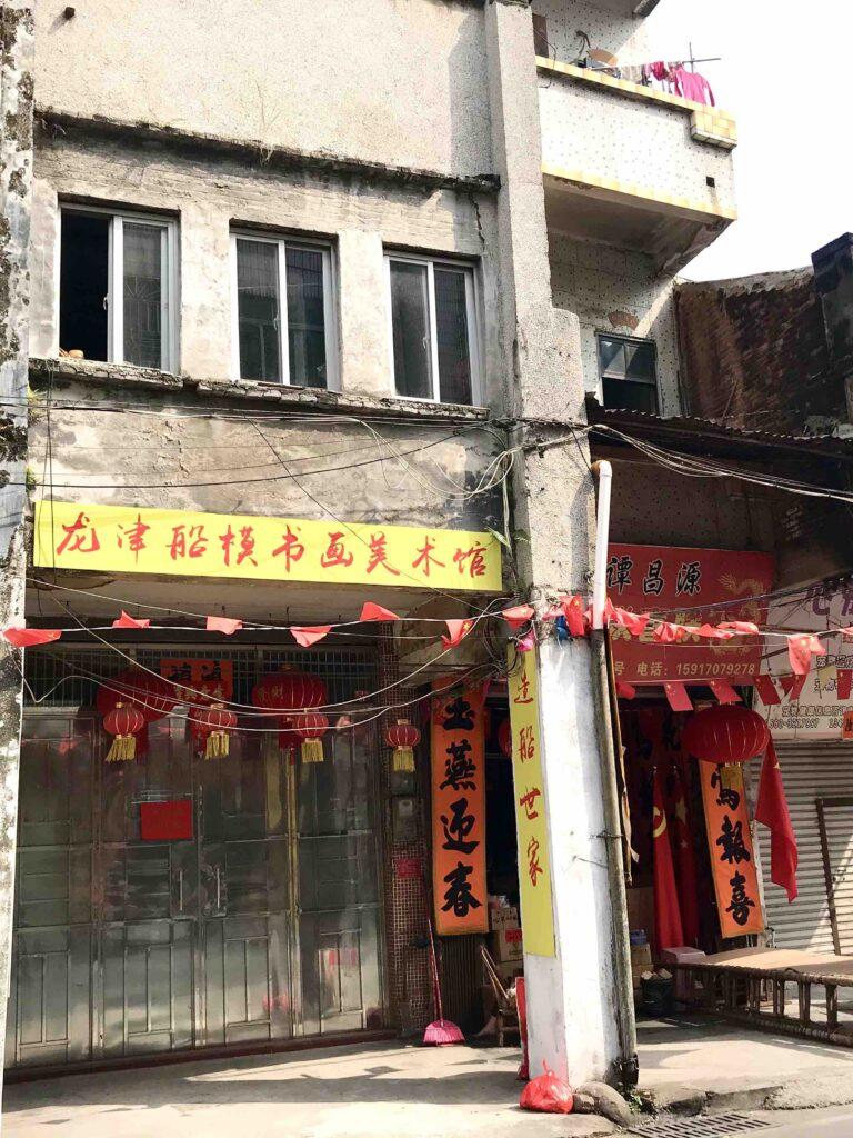 Hidden Spots in Yangjiang